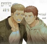 2boys blonde_hair brothers brown_eyes brown_hair character_name collarbone eye_contact head_to_head highres jacket looking_at_another male_focus mappo_m2 marcel_galliard multiple_boys open_clothes open_jacket porco_galliard shingeki_no_kyojin shirt short_hair siblings smile tearing_up undercut upper_body white_shirt