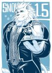 1boy artist_name black_pants character_name dated furry gloves kishi_guma lion looking_at_viewer monocle neckwear pants smile snow_(tokyo_houkago_summoners) solo tail teapot tokyo_houkago_summoners tray vest white_gloves