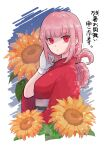 1girl absurdres bangs braid braided_ponytail breasts closed_mouth commentary_request eyebrows_visible_through_hair fate/grand_order fate_(series) florence_nightingale_(fate) flower from_side gloves highres japanese_clothes kimono ko_haku_589 large_breasts long_hair looking_at_viewer pink_hair red_eyes red_kimono sash solo sunflower translation_request white_background white_gloves wide_sleeves yellow_flower yukata