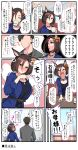 1boy 1girl ? ?? air_groove_(umamusume) angry animal_ears belt blush cup duplicate ear_ornament embarrassed hidden_face highres horse_ears horse_girl horse_tail jewelry konoshige_(ryuun) multiple_girls necklace pixel-perfect_duplicate ribbon sweatdrop table tail thinking trainer_(umamusume) translation_request umamusume