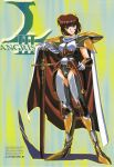 1990s_(style) 1girl armor armored_boots bangs boots breastplate brown_eyes brown_hair cape copyright_name flare_(langrisser) fraud full_body hand_on_hip highres holding holding_sword holding_weapon langrisser langrisser_iii looking_at_viewer official_art pauldrons planted_sword planted_weapon retro_artstyle sheath sheathed short_hair shoulder_armor smile solo standing sword urushihara_satoshi weapon