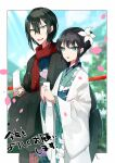 1boy 1girl arm_tattoo bangs black_hair blurry blurry_background chinese_clothes commentary_request earrings eyebrows_visible_through_hair fate/grand_order fate_(series) flower flower_earrings green_eyes green_nails hair_between_eyes hair_flower hair_ornament hanfu holding holding_paper jewelry jing_ke_(fate) long_hair nail_polish open_mouth paper petals ponytail sash scarf side_ponytail smile tattoo translation_request ugetsu_(chimere/marie) white_flower wide_sleeves yan_qing_(fate) yin_yang