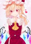 1girl absurdres arms_behind_back blonde_hair blurry blurry_background calpis118 commentary_request cravat eyebrows_visible_through_hair flandre_scarlet frilled_shirt_collar frills gradient gradient_background grey_background hair_between_eyes hair_over_eyes hat hat_ribbon head_tilt heart highres light_blush looking_at_viewer mob_cap one_side_up puffy_short_sleeves puffy_sleeves red_eyes red_skirt red_vest ribbon shirt short_hair short_sleeves skirt smile solo standing touhou upper_body vest white_headwear white_shirt wings yellow_neckwear