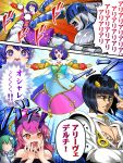 blue_eyes blue_hair bob_cut bruno_buccellati crossover frog_hair_ornament green_hair hair_ornament hairclip hecatia_lapislazuli japanese_clothes jojo_no_kimyou_na_bouken kochiya_sanae miko multiple_girls rainbow rapid_punches snake_hair_ornament stand_(jojo) sticky_fingers_(stand) tenkyuu_chimata touhou translation_request warugaki_(sk-ii) zipper zipper_skirt