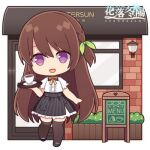 1girl :d bangs black_footwear black_legwear black_skirt blush braid brick_wall brown_hair character_request chibi coffee copyright_name cup eyebrows_visible_through_hair green_ribbon hair_between_eyes hair_ribbon hitsuki_rei holding holding_tray long_hair looking_at_viewer lowres menu_board open_mouth puffy_short_sleeves puffy_sleeves ribbon saucer shirt shoes short_sleeves skirt smile snowdreams_-lost_in_winter- solo standing standing_on_one_leg striped thigh-highs tray vertical-striped_skirt vertical_stripes very_long_hair violet_eyes watermark white_shirt