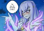 alternate_costume aura blush clouds corruption cosplay embarrassed fire_emblem fire_emblem:_genealogy_of_the_holy_war fire_emblem_heroes frown julia_(fire_emblem) magical_girl mnejing30 night night_sky purple_hair red_eyes sky space speech_bubble star_(sky) starry_sky watermark