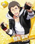 brown_hair character_name idolmaster idolmaster_side-m jacket shingen_seiji short_hair smile violet_eyes