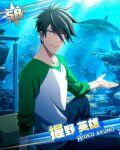 akuno_hideo blue_eyes character_name grey_hair idolmaster idolmaster_side-m shirt short_hair smile