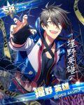 akuno_hideo blue_eyes character_name dress grey_hair idolmaster idolmaster_side-m short_hair smile
