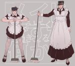 apron back_bow black_dress black_footwear black_hair black_headwear black_neckwear blush bow brooch broom collared_dress commentary_request crossdressing dress earrings embarrassed expressionless frilled_apron frills full_body hair_bow hat higashikata_josuke high_heels highres holding holding_broom inum0g jewelry jojo_no_kimyou_na_bouken kujo_jotaro leg_garter long_dress long_sleeves looking_at_viewer maid maid_apron maid_day mary_janes neck_ribbon pompadour purple_bow ribbon shoes short_dress short_hair short_sleeves sleeve_cuffs standing strappy_heels stud_earrings sweat time_paradox translation_request white_apron