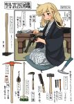 1girl akai_sashimi blonde_hair blush gun highres holding holding_gun holding_weapon long_hair mizunami_fossil_museum mizunami_mio parted_lips pickaxe pillow sitting smile solo table tools translation_request weapon