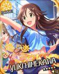 blush brown_hair character_name dress green_eyes himekawa_yuki idolmaster idolmaster_cinderella_girls long_hair smile stars