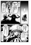 bangs boots breasts cape capelet demon fighting_stance hair_ornament hands hat highres horns large_breasts long_hair moon_(ornament) patchouli_knowledge sweat sweatdrop thigh-highs thigh_boots thighs touhou translation_request trembling warugaki_(sk-ii)