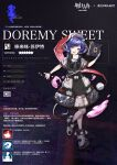 1girl absurdres adapted_costume animal_ears arknights black_dress black_gloves blue_eyes blue_hair book character_name chinese_commentary chinese_text commentary_request crossover doremy_sweet dress fang full_body gloves hat highres holding holding_book key looking_at_viewer mixed-language_commentary nightcap open_mouth pom_pom_(clothes) red_headwear short_sleeves single_glove smile solo star_(symbol) tail tapir_ears tapir_tail touhou translation_request wb_yimo white_dress white_footwear white_gloves wristband