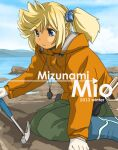 1girl akai_sashimi blonde_hair blue_eyes blue_footwear blue_sky boots clouds cloudy_sky dated day green_pants hood hood_down hooded_jacket jacket jewelry long_hair long_sleeves mizunami_fossil_museum mizunami_mio necklace orange_jacket outdoors pants shadow sky solo twintails water