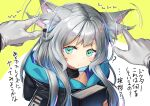 1girl 1other ? ambiguous_gender animal_ear_fluff animal_ears arknights black_collar black_jacket blue_eyes book cat_ears collar ear_piercing eyebrows_visible_through_hair gloves green_eyes grey_hair holding holding_book hood hood_down jacket long_hair looking_at_viewer mitake_eil multicolored multicolored_eyes piercing portrait pov pov_hands rosmontis_(arknights) white_gloves