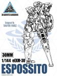 30_minutes_missions artist_name bandai character_name clenched_hands concept_art eexm-30_espossito logo looking_ahead mecha no_humans official_art science_fiction sketch solo standing visor yanase_takayuki