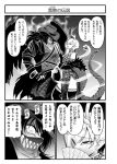 2girls bandolier belt_buckle black_wings breasts buckle chinese_clothes cowboy_hat dragon_tail faceoff hat highres horns kicchou_yachie kurokoma_saki mask multiple_girls smoke tail thigh-highs touhou translation_request warugaki_(sk-ii) wily_beast_and_weakest_creature wings