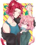 1boy 1girl animal_ears araki_(utaite) breasts cat_ears cat_tail closed_eyes earrings fish highres jewelry looking_at_viewer niconico nqrse open_mouth pink_eyes pink_hair red_eyes rummy_73 short_hair simple_background tail utaite_(singer) vest