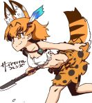 1girl 370ml animal_ear_fluff animal_ears bangs breasts closed_mouth commentary cropped_shirt extra_ears feathers hair_feathers holding holding_spear holding_weapon jewelry kemono_friends leaning_forward looking_to_the_side medium_breasts midriff necklace orange_eyes orange_hair orange_skirt polearm print_skirt running serval_(kemono_friends) serval_ears serval_print serval_tail shirt skirt sleeveless sleeveless_shirt smile solo spear survival_friends tail torn_clothes torn_shirt translated tribal weapon white_shirt