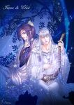 2boys artist_logo blue_theme circlet closed_mouth elwe finwe glint harp highres holding holding_instrument instrument kazuki-mendou long_hair long_sleeves male_focus multiple_boys music photoshop_(medium) playing_instrument pointy_ears purple_hair robe silmarillion sitting tree violet_eyes white_hair wide_sleeves
