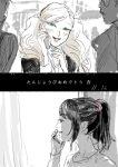 2girls persona ponytail sketch suzui_shiho takamaki_anne