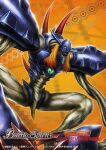 armor battle_spirits commentary_request company_name copyright_name diablomon digimon digimon_(creature) gradient_hair horns logo looking_to_the_side misawa_kei multicolored_hair no_humans official_art open_mouth orange_background orange_hair sharp_teeth shoulder_armor solo spikes teeth yellow_eyes
