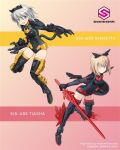 2girls 30_minutes_sisters blonde_hair boots character_name character_request clenched_hand copyright_name floating grey_hair holding holding_shield holding_sword holding_weapon joints logo mecha_musume model_kit multiple_girls official_art open_mouth promotional_art rishetta_(30ms) shield shimada_fumikane smile sword thigh-highs thigh_boots tiasha_(30ms) weapon