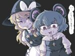 2girls animal_ear_fluff animal_ears apron bangs black_headwear black_skirt black_vest blonde_hair blush bow braid bseibutsu capelet closed_mouth commentary_request cookie_(touhou) cowboy_shot grey_background grey_hair grey_skirt grey_vest hair_bow hat hat_bow kirisame_marisa long_hair long_sleeves looking_at_another mouse_ears multiple_girls nazrin nyon_(cookie) open_mouth puffy_short_sleeves puffy_sleeves red_bow red_eyes shaded_face shirt short_hair short_sleeves side_braid simple_background single_braid skirt skirt_set smile star_(symbol) suzu_(cookie) sweat sweating_profusely touhou translation_request vest waist_apron white_apron white_bow white_capelet white_shirt witch_hat