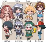 1boy 6+girls :d absurdres animal_ears arm_support ash_ketchum backpack bag black_gloves black_hair black_headwear blonde_hair blue_eyes border brown_eyes brown_hair character_name chibi claw_pose closed_eyes common_raccoon_(kemono_friends) fang frown gen_1_pokemon gloves green_headwear grey_background grey_hair grey_shorts hands_on_hips helmet highres holding holding_pokemon kaban_(kemono_friends) kemono_friends kneeling leaning_forward legwear_under_shorts looking_at_another looking_at_viewer made_in_abyss multicolored multicolored_clothes multicolored_legwear multiple_girls ngetyan open_mouth outside_border pantyhose pikachu pith_helmet pokemon pokemon_(creature) prushka raccoon_ears raccoon_tail red_eyes red_headwear red_shirt serval_(kemono_friends) shirt short_sleeves shorts silver_hair sitting smile smirk smug standing suzumiya_haruhi suzumiya_haruhi_no_yuuutsu sweatdrop tail translated veko white_border white_headwear zombie zombie_land_saga