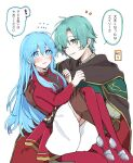 1boy 1girl ahoge aqua_eyes aqua_hair armor artist_name bangs blush breastplate cape carrying character_request commentary_request cowboy_shot dress_shirt earrings eirika_(fire_emblem) eyebrows_visible_through_hair eyes_visible_through_hair fire_emblem fire_emblem:_the_sacred_stones flying_sweatdrops gloves gold_trim green_eyes green_hair hair_between_eyes hand_on_shoulder highres jewelry long_hair long_sleeves misato_hao notice_lines open_mouth princess_carry red_legwear shirt shoes short_hair shoulder_armor signature simple_background skirt smile sweatdrop thigh-highs translation_request white_background white_skirt