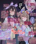 2girls animal_ears bag balloon black_hair blouse bow contemporary earmuffs eyebrows_visible_through_hair fake_animal_ears hair_bow handbag highres holding holding_balloon holding_stuffed_toy horse_ears horse_tail kurokoma_saki lanyard light_brown_hair mouse multiple_girls nazrin pink_sweater pointy_hair ponytail red_eyes ribbed_sweater shopping_bag skirt smile stuffed_animal stuffed_toy stuffed_walrus suspender_skirt suspenders sweater syuri22 tail touhou toyosatomimi_no_miko translated white_blouse yellow_eyes yuri zipper
