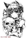 1girl animal_ears bow braid cat_ears graphite_(medium) greyscale hair_bow juliet_sleeves kaenbyou_rin lakestep55 long_sleeves monochrome object_hug photoshop_(medium) puffy_sleeves short_hair single_braid skull solo touhou traditional_media upper_body