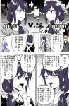 6koma ? bangs blonde_hair blue_hair copyright_request ears_visible_through_hair from_behind highres long_hair open_mouth original pageratta purple_hair side_ponytail speech_bubble translation_request v-shaped_eyebrows