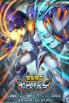1boy armor battle_spirits belialvamdemon blonde_hair clenched_teeth commentary_request company_name copyright_name digimon digimon_(creature) floating_rock logo looking_at_viewer male_focus mask official_art rock sharp_teeth short_hair shoulder_armor shousuke_(skirge) solo standing tail teeth