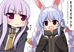 2girls :o animal_ear_fluff animal_ears bangs black_gloves black_jacket blue_hair blush braid breasts brown_hoodie clenched_hands collared_shirt commentary_request cosplay danganronpa:_trigger_happy_havoc danganronpa_(series) eyebrows_visible_through_hair food_themed_hair_ornament gloves hair_ornament hands_up hood hood_down hoodie jacket kirigiri_kyouko long_hair long_sleeves looking_at_another multicolored_hair multiple_girls naegi_makoto naegi_makoto_(cosplay) necktie open_mouth rabbit_ears sagamihara_sakyou shirt sweatdrop translation_request twin_braids two-tone_hair upper_body usada_pekora virtual_youtuber wavy_mouth white_hair