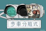 3girls blonde_hair clock closed_eyes commentary_request flower hair_ribbon highres kishimen_udn long_sleeves multiple_girls open_mouth original plant potted_plant red_ribbon redhead ribbon signature simple_background sitting traffic_light translation_request wall_clock