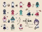 1girl ahoge apron arrow_(projectile) bag bikini blue_sailor_collar bow_(weapon) brown_background chibi dated flight_deck floral_print fur_trim hair_flaps hat japanese_clothes kamoku_nagi kantai_collection kimono long_hair low_twintails obi purple_hair ryuuhou_(kancolle) sailor_collar sarong sash shopping_bag simple_background smile solo swimsuit taigei_(kancolle) torpedo translation_request twintails twitter_username weapon white_apron wide_sleeves