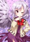 1girl beige_jacket blush braid commentary_request dress feathered_wings french_braid hand_on_hip highres kishin_sagume looking_at_viewer medium_hair one_eye_closed purple_dress red_eyes ruu_(tksymkw) single_wing solo touhou white_hair white_wings wings