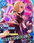 blonde_hair brown_eyes character_name idolmaster idolmaster_cinderella_girls jacket shirasaka_koume short_hair stars