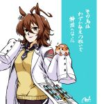 1girl absurdres agnes_tachyon_(umamusume) animal_ears azuki_osamitsu black_neckwear brown_eyes brown_hair coat commentary_request highres horse_ears horse_girl horse_tail labcoat molcar necktie potato_(pui_pui_molcar) pui_pui_molcar season_connection short_hair short_necktie sleeves_past_fingers sleeves_past_wrists tail test_tube translation_request umamusume vest white_coat yellow_vest