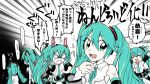 6+girls angry aqua_eyes aqua_hair aqua_neckwear arataseviro bare_shoulders black_legwear black_skirt black_sleeves blank_eyes cheering clenched_teeth depressed detached_sleeves emphasis_lines grey_shirt hair_ornament hand_on_own_chest hatsune_miku hatsune_miku_(nt) hatsune_miku_(vocaloid3) hatsune_miku_(vocaloid4) hatsune_miku_(vocaloid4)_(chinese) headphones layered_sleeves locked_arms long_hair miku_append miniskirt multiple_girls multiple_persona neck_ribbon necktie open_mouth outstretched_arms piapro pleated_skirt ribbon shirt shoulder_tattoo sitting skirt sleeveless sleeveless_shirt smile sweat tattoo teeth thigh-highs translated twintails v-shaped_eyebrows very_long_hair vocaloid vocaloid_append white_shirt white_sleeves zettai_ryouiki