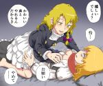 1boy 1girl blonde_hair brother_and_sister cookie_(touhou) highres imminent_rape imminent_sex incest kirisame_marisa long_hair mars_(cookie) otoko_no_ko rei_(cookie) rikadai scarf siblings simple_background straddling touhou translated yellow_eyes