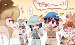 1boy 4girls afterimage animal_ears bare_shoulders black_hair blonde_hair blush bow bowtie brown_eyes brown_hair bucket_hat captain_(kemono_friends) claw_pose collared_shirt commentary_request dhole_(kemono_friends) dog_ears dog_girl dog_tail dual_persona eyebrows_visible_through_hair glasses green_eyes grey_hair hat hat_feather heart helmet kemono_friends kemono_friends_3 khakis light_brown_hair lion_(kemono_friends) lion_ears lion_girl long_sleeves meerkat_(kemono_friends) meerkat_ears multicolored_hair multiple_girls neckwear pith_helmet shirt short_hair shorts sleeveless tail tail_wagging translation_request two-tone_hair uniform utsuro_atomo white_hair white_neckwear white_shirt yellow_eyes