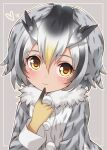 1girl animal_ears bangs blonde_hair brown_eyes closed_mouth coat commentary_request fur_collar gloves gradient_hair grey_background grey_coat grey_hair hair_between_eyes hand_up heart highres index_finger_raised kemono_friends light_blush long_sleeves looking_at_viewer multicolored_hair northern_white-faced_owl_(kemono_friends) outline owl_ears short_hair signature solo upper_body usagi_koushaku wavy_mouth yellow_gloves