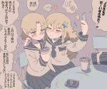 2girls arm_around_shoulder bag blonde_hair blush cellphone commentary cookie_(touhou) cup disposable_cup drinking_straw hair_ornament highres joker_(cookie) kirisame_marisa long_hair mizuhashi_parsee multiple_girls phone pointy_ears rikadai school_bag school_uniform selfie serafuku short_hair simple_background sitting smartphone star_(symbol) star_hair_ornament suzu_(cookie) touhou translated yellow_eyes yuri