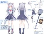 1girl animal_ear_fluff animal_ears arry_(arrysub) book boots broom cat_ears cat_girl cat_tail character_profile dress full_body grimoire highres long_hair long_sleeves one_side_up original pink_eyes shirt silver_hair tail thigh_strap translation_request wand wavy_hair white_shirt