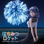 1girl bangs bare_shoulders black_skirt blue_eyes blunt_bangs bush cd_(source) dagashi_kashi disc_cover eyebrows_visible_through_hair fireworks from_behind grass hairband high-waist_skirt highres looking_back night night_sky ocean official_art outdoors purple_hair ringed_eyes road see-through shidare_hotaru shore skirt sky smile solo