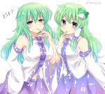2girls artist_name bare_shoulders blue_eyes blue_skirt blush breasts commentary_request cowboy_shot detached_sleeves finger_to_mouth frog_hair_ornament green_hair hair_ornament hair_tubes hand_up highres kochiya_sanae large_breasts leaning_forward looking_at_viewer multiple_girls navel ramudia_(lamyun) shirt simple_background skirt sleeves_past_fingers sleeves_past_wrists snake_hair_ornament touhou white_background white_shirt