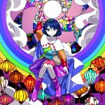 1girl bangs blue_eyes blue_hair boots cape clouds dress footwear_ribbon full_body hair_between_eyes kaigen_1025 knees_together_feet_apart lantern looking_at_viewer multicolored multicolored_clothes multicolored_dress multicolored_hairband pointing pointing_down pointing_up pose purple_footwear rainbow rainbow_gradient short_hair sitting sky_print solo tenkyuu_chimata touhou two-sided_cape two-sided_fabric white_cape